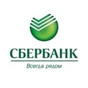 Сбербанк в Марий Эл открыл «Электронную деревню» в Шойбулаке