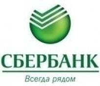 Клиенты Сбербанка в Марий Эл пополняют мобильный счет на 40 млн рублей ежемесячно