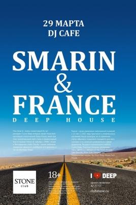 SMARIN & FRANCE постер