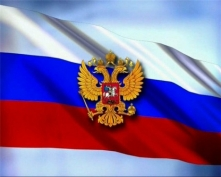 Учебный год будет начинаться с гимна России
