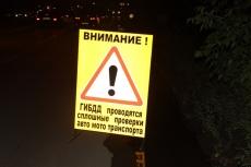 В Йошкар-Оле начались облавы на пьяных водителей