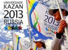 Начался отбор волонтеров на Универсиаду-2013