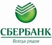 Новый  логистический центр компании «Букет Чувашии» открыт при финансовой поддержке Сбербанка