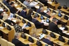 Жители Марий Эл смогут посетить «Видео Парламент»