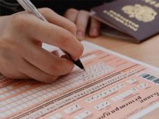 Выпускники используют резервные дни для сдачи и пересдачи ЕГЭ