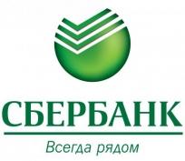 Сбербанк в Казани представил продукты и услуги для предпринимателей на конференции «Бизнес-Успех 2012»