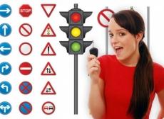 ГИБДД озвучила список лицензированных автошкол