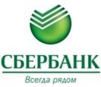 Сбербанк России и Евразийский банк развития подписали кредитный договор с ОАО «Беларуськалий» на общую сумму один миллиард долларов